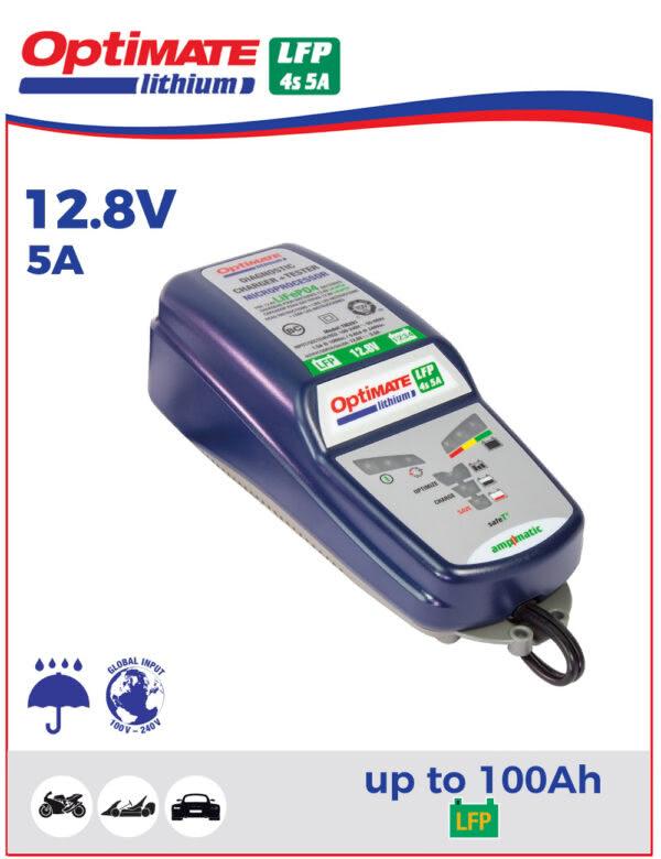 Зарядное устройство для литий-ионных аккумуляторов (LFP, Lithium) Optimate
