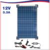 Солнечное зарядное устройство аккумулятора Optimate Solar 40W